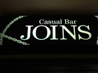 CASUAL BAR JOINS